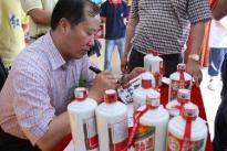 茅台原董事长袁仁国被免去贵州省政协委员等职务,茅台表示不知情