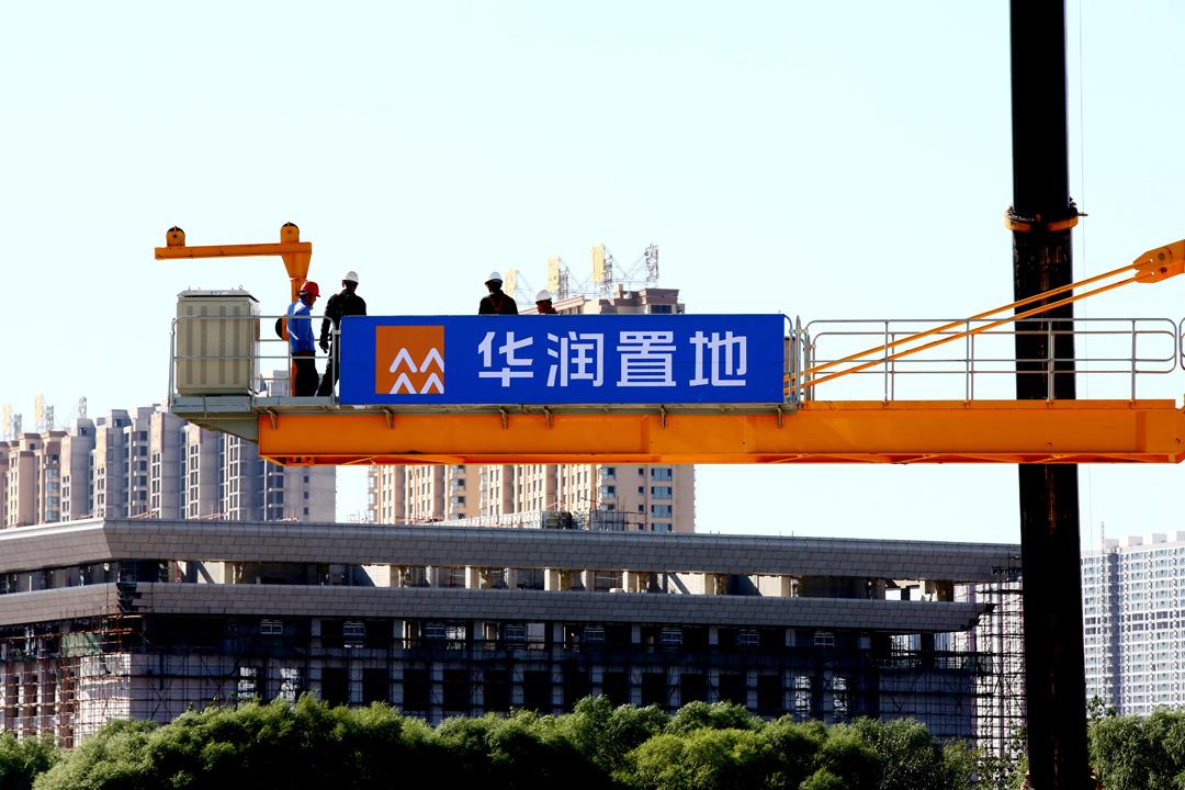 """华润广州""""双名校""""泡汤  业主凭广告难以维权"""