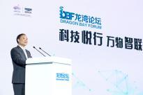 吉利汽车董事长李书福:智能驾驶必须摒弃浮躁的功利主义,必须回归人本主义
