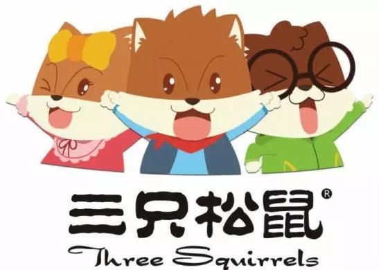 线上销售盈利单薄 三只松鼠上市之路一波三折