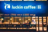 瑞幸咖啡:为上市而诞生的咖啡病毒