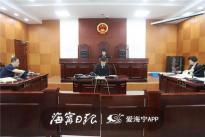 又出来祸害人! 视觉中国起诉海宁一医院图片侵权索赔4.2万元