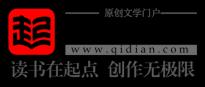 起点中文网部分栏目停更一周 全面自查整改