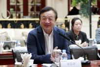 150分钟 42个问题  任正非在一问一答中诠释了怎样当一个优秀中国企业家