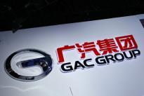 广汽集团自主品牌销量大跌 合资车企产品销量上涨