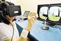 """日本发明出新的""""虚拟触觉""""技术 明年初推出应用该技术游戏产品"""