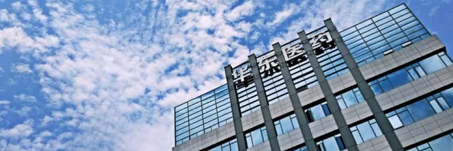 """华东医药高溢价收购""""亏损""""资产 引争议 标的公司净利润连降四年"""