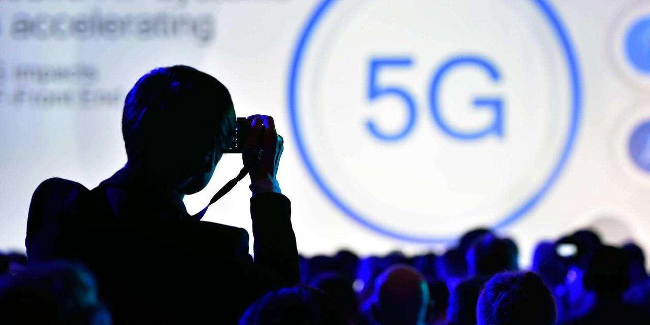 喜讯!我国将于近期发放5G商用牌照