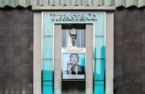 消费放缓  Tiffany一季度净利下跌