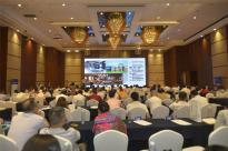 上市公司商务会议乱相:一场会议3000万,每天办170场推广活动