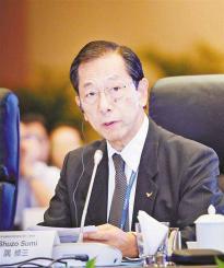 索尼告别平井一夫  隅修三被任命为新董事会主席