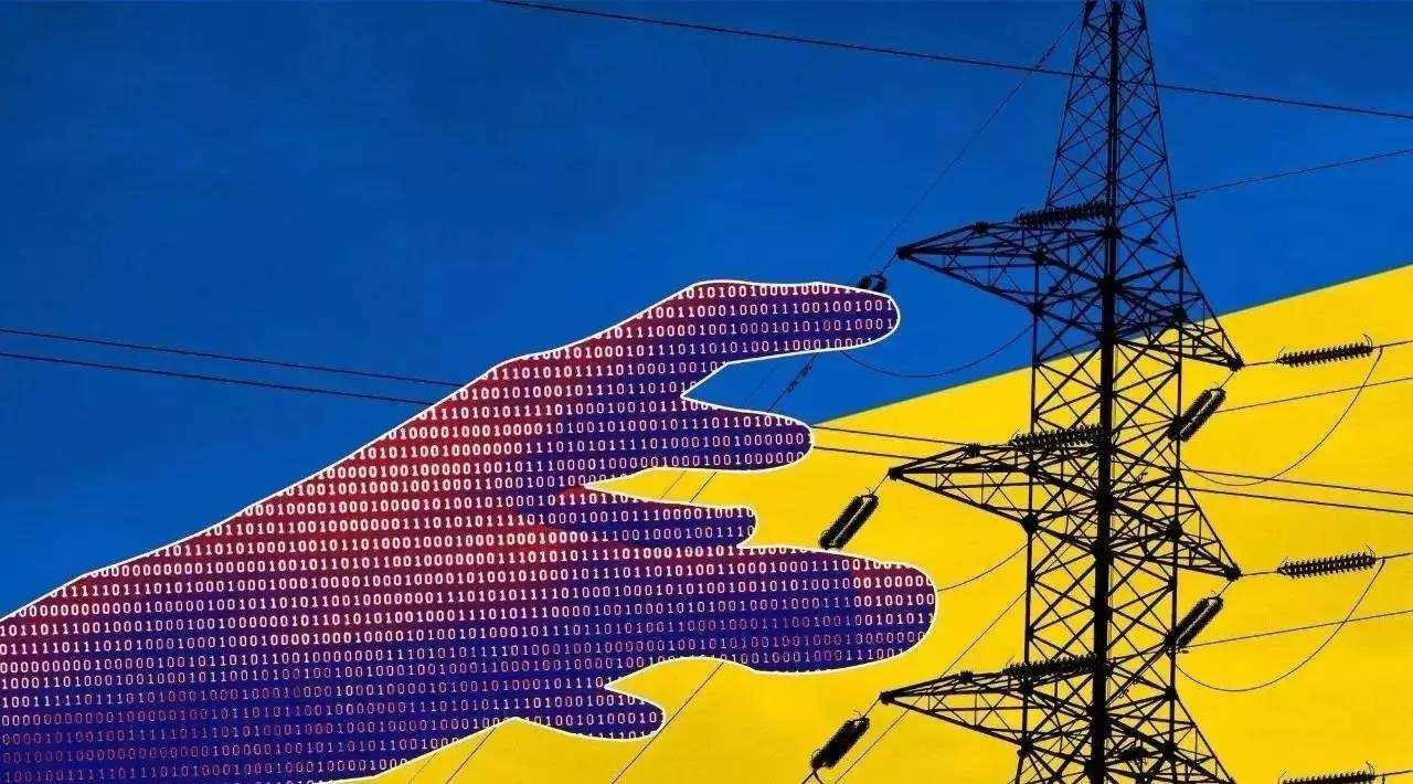 美国人把病毒植入俄罗斯电网 中国电网岂能若无其事