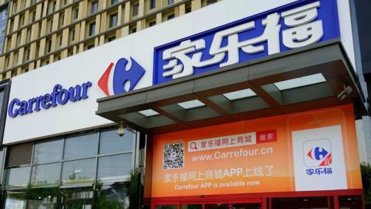 刚刚!苏宁易购宣布收购家乐福中国80%股权