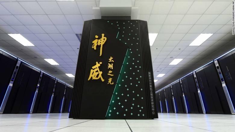 """为了""""锁死""""中国的超级计算机,美国再次""""拉黑""""5家中国企业"""