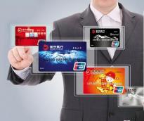 中小银行欲突破困境  负债成本和资产收益两头承压