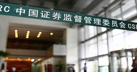 近500家拟IPO企业拥堵成偃塞湖  监管层启动财务核查提前疏通