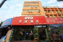 被裁员工:OYO中国内部太乱