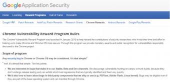 谷歌赏重金寻找Chrome漏洞 将其常规赏金额度提高至15万美元