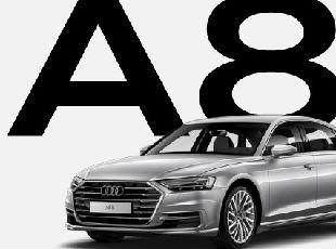 全新奥迪A8L 19年型Plus版正式上市 售价83.88万元至114.88万元