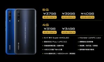 vivo首款5G手机iQOO Pro发布 搭配高通骁龙855Plus芯片