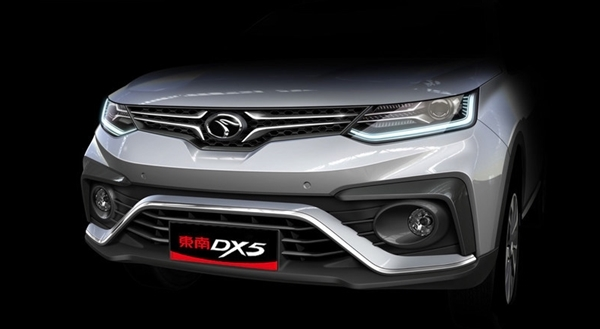 东南新车DX5将上市定位于A0级别