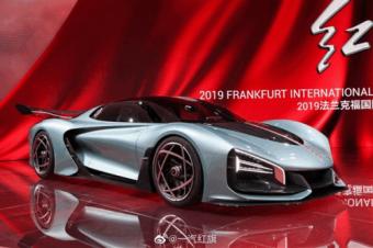 一汽红旗全新概念超跑S9全球首发 极速超过400km/h