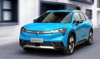 广汽新能源Aion LX 10月17日上市 将推出四种续航版本