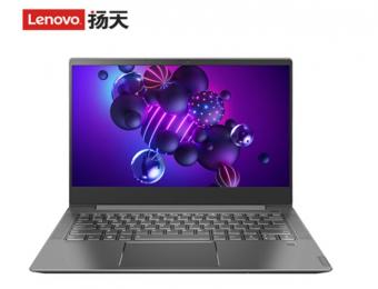 联想扬天S550笔记本正式开售 搭载R5-3500U处理器