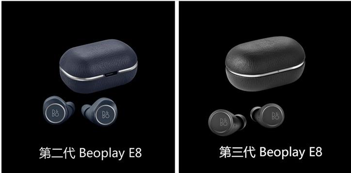 B&O推出第三代Beoplay E8真无线耳机 单次充电续航延长到7小时