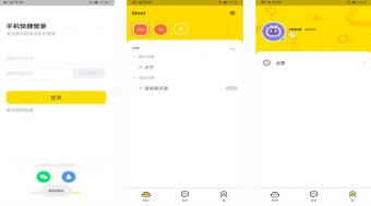 """B站发布社交平台Meet 小米推出""""啾咪星球""""语音社区软件"""