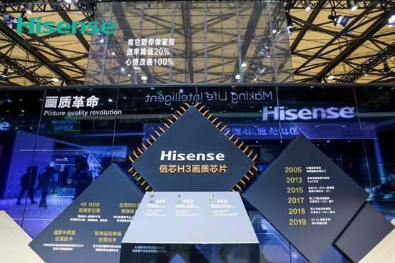 海信:芯片产业板块3年后产值将突破百亿