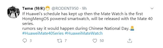 消息称华为Mate Watch将是首款搭载鸿蒙OS的智能手表
