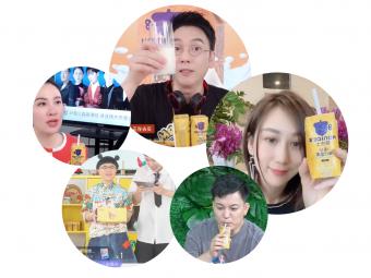 荷乐士登陆叶璇、薇娅、林依轮等明星直播间,引领儿童营养饮品新标准