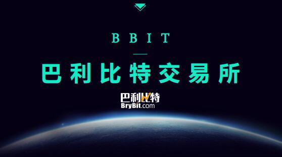 巴利比特托管量化交易技术