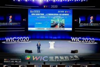 刘庆峰:万物互联时代到来 科大讯飞多语种技术助力华为P40系列