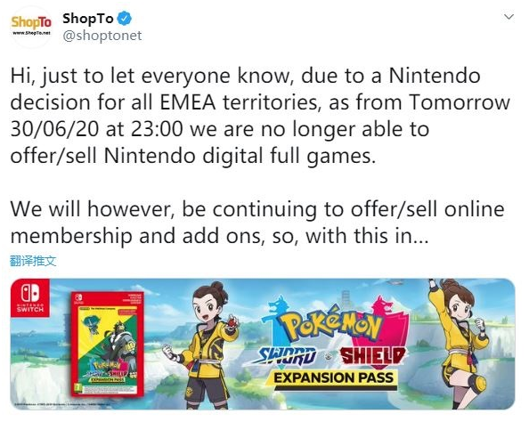 任天堂:7月1日起停止欧洲零售商出售游戏下载码 其它发行商未受影响