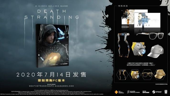 《死亡搁浅》 PC 版将在7月 4日上线 中文预告现已发布