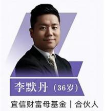 """宜人金科:""""第14届中国投资年会•年度峰会"""" 诸多重磅奖项花落宜信"""