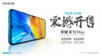荣耀 X10 Max 巨屏手机今日开售:5G 双模 1899 元起