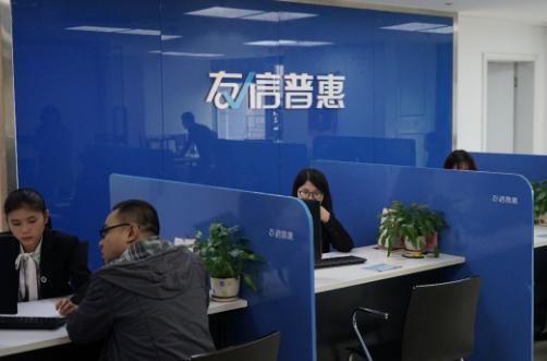 友信普惠充分发挥自身优势,成为普惠金融中重要补充力量
