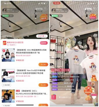艺零玖助推4店登陆薇娅服饰节,总销量突破110000件