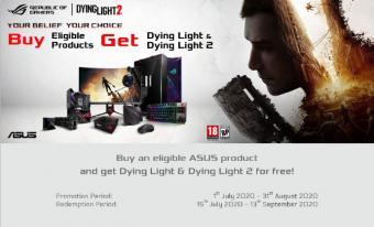 《消逝的光芒2》发售日或将公布 华硕促销活动或暗示发布日期将揭晓