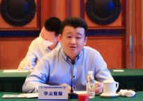 四川省副省长李云泽会见华云数据许广彬一行 探讨以信创为着力点推动经济发展