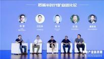 欧科云链OKLink姜孜龙:DeFi给市场带来的思考是,支持科技创新的同时亟需设置监管尺度