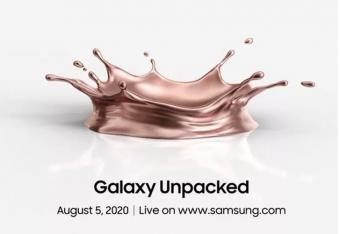 Galaxy Note20/Fold 2 将至!三星宣布8 月 5 日举行 Unpacked 发布会