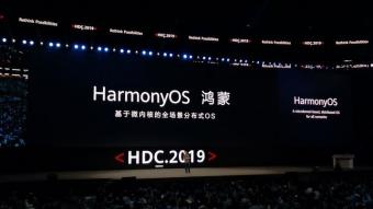 华为鸿蒙系统迭代到 2.0 将于今年 9 月 11 日发布