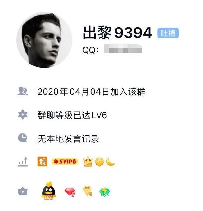 石家庄手机靓号7位 QQ 靓号上线 238元一个还需开通超级会员