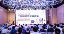 华天动力OA受邀参加华为广西鲲鹏开发者沙龙,并获华为云鲲鹏云兼容性认证