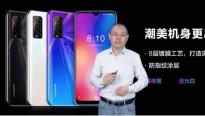 酷派 X10 正式发布:虎贲 T7510 4+128GB版售价 388 元