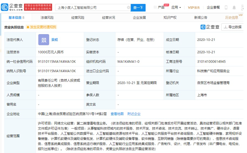 http://www.reviewcode.cn/shujuku/178389.html